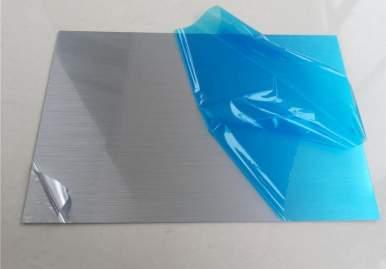 Защитная пленка для анодированного алюминия в Волгограде