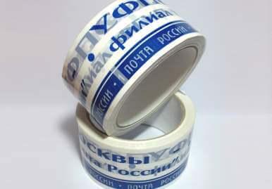 Межслойная печать на скотче в Волгограде